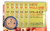 ちっちゃな農家の大きな夢やさしいお粥(玄米あずき粥)6個<アトリエハッピー&ファストベジ>