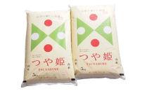 平成30年産米つや姫10kgIT<伊藤米穀店>