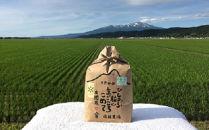 平成30年産有機栽培米つや姫3kgYU<佐藤農場>