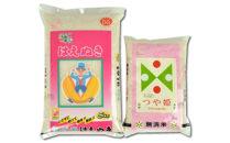 平成30年産米無洗米はえぬき5kg・つや姫2kgTO<東北食糧>