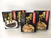近江牛カレー・カレーうどんセット