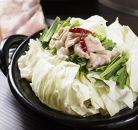 """国産黒毛和牛「牛もつ鍋」と近江牛餃子""""極味"""" 4箱"""