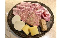 職人手作り「北島農場」のパテ&チーズの詰め合わせ