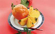 高糖度たねなし柿約3.6kg(2Lサイズ)