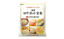 ■【和歌山工場精米】金芽ロウカット玄米(無洗米)6kg(2kg×3袋)