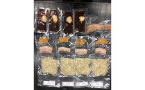 麺屋酒田のお取り寄せラーメン4食セット豚角煮ブロック付<ふるさとサポートやまがた>