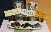 山形おふくろの味セット<山形県産食品>