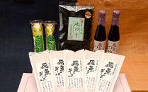 飛魚そば・つゆ、むきそばセット(大)<山形県産食品>