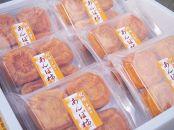 柳フルーツ園 紀州手作りあんぽ柿 24個