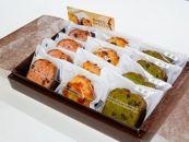 ◆焼き菓子セット 【思いやり型返礼品】