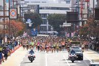 「第4回水戸黄門漫遊マラソン」マラソンの部参加料 ※宿泊は含まず
