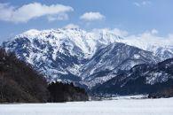 八海山本格米焼酎 オーク樽貯蔵「風媒花」720ml×6本