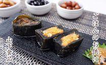 北海道産の煮豆・昆布巻きとごはんのお供詰合せ7種類セット