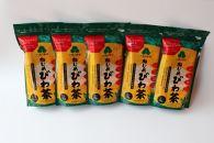『ねじめびわ茶24』ティーバッグ【5袋】 ノンカフェイン