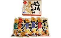 ひじ特セット(肱川らーめん)5袋