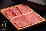 おおいた和牛食べ比べ+日出産車海老