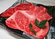 因幡和牛 焼肉セット