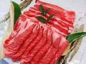 大山みるく豚 (鉄板焼・鍋用)