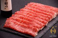 おおいた和牛すき焼きセット