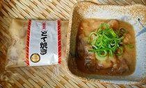 国産黒毛和牛使用大阪名物どて焼き