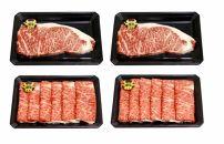 鹿児島黒牛サーロインステーキ(2枚)・すきやきセット(1㎏)(E-301)