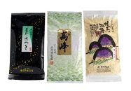 新茶<八女茶飲みくらべ>特選煎茶【2020年5月中旬発送開始予定】