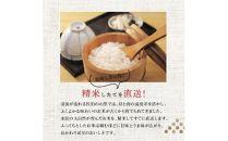 精米したてを直送!大分ひのひかり(香り米入り)5kg×2本匠産