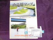 【由良川漁協】年間遊漁券