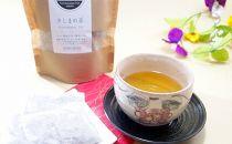 【産地直送手作り】高知県産きしまめ茶セット~昔ながらの鉄釜を使い職人が手炒りしてます~