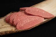 【にいがた和牛】みすじステーキA4・5等級約500g