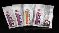 【にいがた和牛・お酒のお供セットC】すき焼用3パック&すじ煮1パック