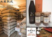 BN004最高級インスタントコーヒー40g詰合せ・アイスコーヒー大吟熟7年熟成セット