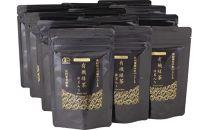 「北村茶園」有機栽培緑茶抹茶入りティーバッグ 12本