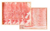 鹿児島県産黒豚しゃぶしゃぶ・和牛すき焼きセット