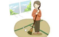 【綾部市】空き家管理サービス(屋内外2時間以内・1人作業)