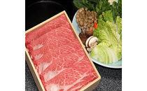梼原町産特上和牛すき焼き用(1kg)【GA006】