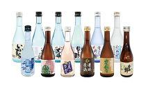 信濃大町三蔵地酒12種ほろ酔い呑み比べ【300ml×12本】
