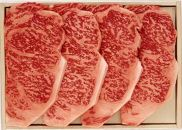 鹿児島県産和牛サーロインステーキ 200g×4枚