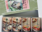 BM085むきそば缶詰セット小(そばだれ付)