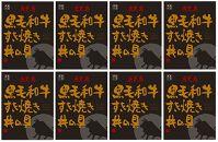 鹿児島黒毛和牛すき焼き丼の具