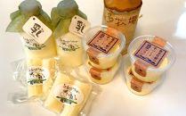 プレミアム喜多牧場の乳(ちち)セット