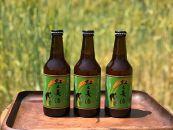 地ビール「虹之麦酒」(自家製ホップと麦を使用)