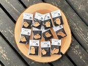 【ポイント交換専用】【阿蘇小国杉】木のおばけマグネット3個セット-おばけパズルのピースたち-