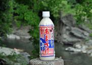 旭松酒造 手づくり甘酒550g×12【昔ながらの製法で丹念に造りました】