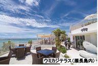 【豊崎海浜公園、瀬長島等】JTBふるさと納税旅行クーポン(150,000円分)