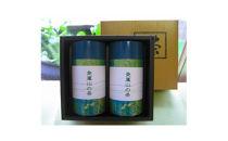 愛鷹山の茶 普通煎茶200g×2缶