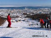 【紋別市、流氷のまち】JTBふるさと納税旅行クーポン(2,000円分)