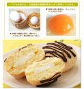 ふわり卵風味♪『ふわふわたまごブッセ』北海道・新ひだか町からお届け