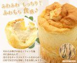道産小麦でふわもち食感♪シフォンケーキ『クリーム生シフォン』北海道・新ひだか町からお届け