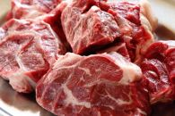 北海道産黒毛和牛こぶ黒煮込み・ビーフシチュー用